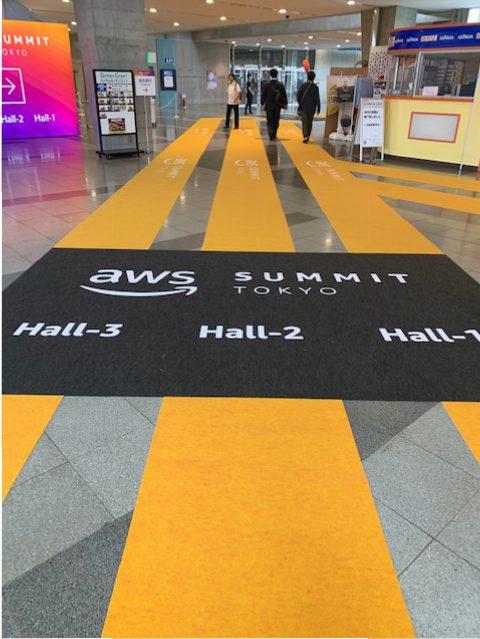 AWS Summit Tokyo 会場までの道
